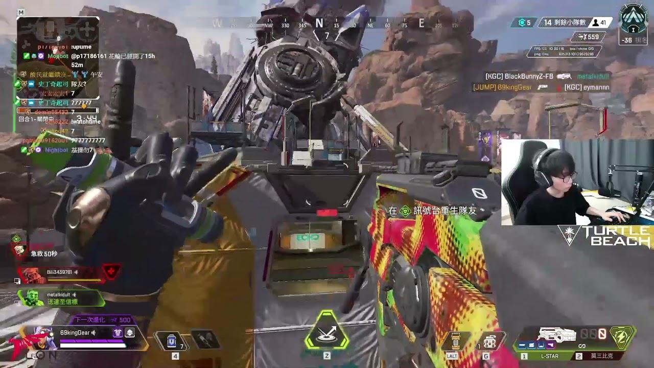 Gear   APEX霸氣一扛三。