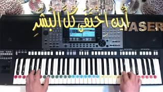 لن ينسانا الله راما رباط - عزف ياسر درويشة