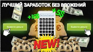 Калькулятор AdsProfitReward- Расчет доходноcти