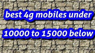best 4g mobiles under 10000 to 15000 below || explain mobile reviews by telugu