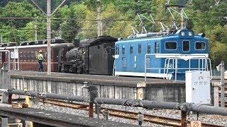 【転車台不具合によりSL逆向き運転】秩父鉄道SLパレオエクスプレス熊谷行き SL逆向き運転 三峰口→秩父