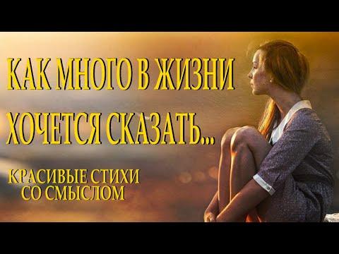 """""""Как много в жизни хочется сказать"""" - Лариса Меркель Читает Леонид Юдин"""