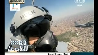 #هنا_العاصمة | اللواء / نصر موسى : الطيار المصري يصنف الثاني على العالم من ناحية الكفاءة