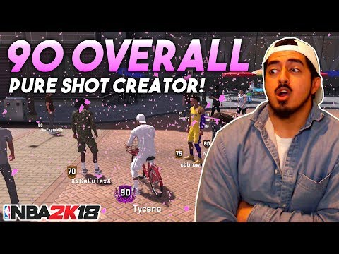 I GOT 90 OVERALL WITH A PURE SHOT CREATOR! BICYCLE REWARD REACTION AND RIDE AROUND in NBA2K18!
