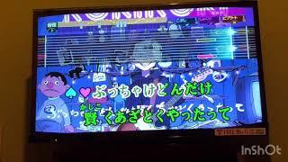 ロキ 歌ってみた【りぁさ!feat.ぬん】 thumbnail