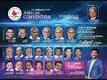 Pr. Wilson Joseph & Pr. Anison Samuel | IPC kEral State Conevntion 2017