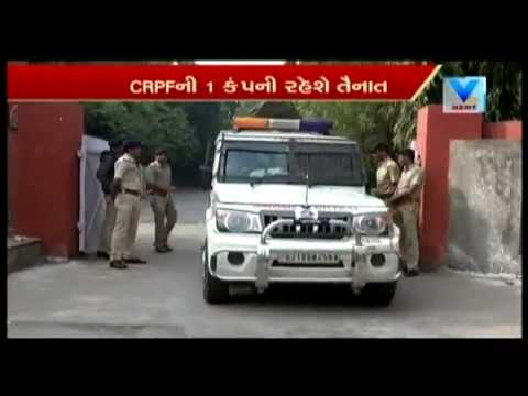 Gujarat Elections Vote Counting: 3-Tier Security at Strong Rooms, SRP, RAF, Police deployed | Vtv