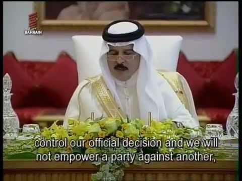 His Majesty King Hamad Bin Isa Al Khalifa Speech with English Subtitle