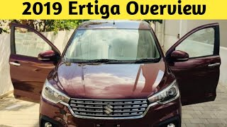 2018 Maruti Ertiga | Exclusive first video review on youtube | Yedho channel