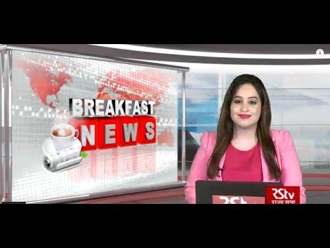 English News Bulletin – August 13, 2019 (9.30 am)