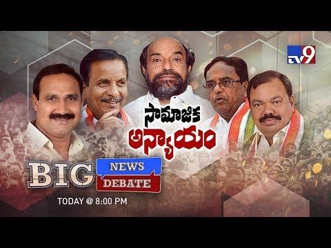 Big News Big Debate : BC's Ticket Fight In Telangana - RajinikanthTV9