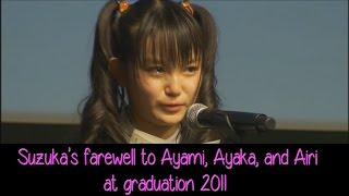 Translated by gakushabaka.