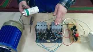 Реверсивні магнітні пускачі в однофазної мережі. Реверсивна схема підключення електродвигуна.