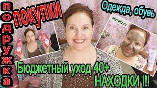 видео Косметологии в Новосибирске: цены, отзывы и список косметологических клиник