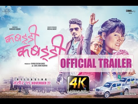 Kabaddi Kabaddi Official trailer