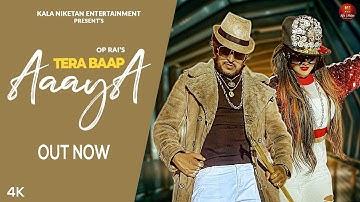 Tera Baap Aaya   Manjeet Panchal,  NS Mahi   New Haryanvi Songs Haryanavi 2021   Kala Niketan