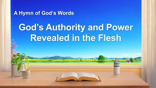 """God's Authority and Power Revealed in the Flesh"" 