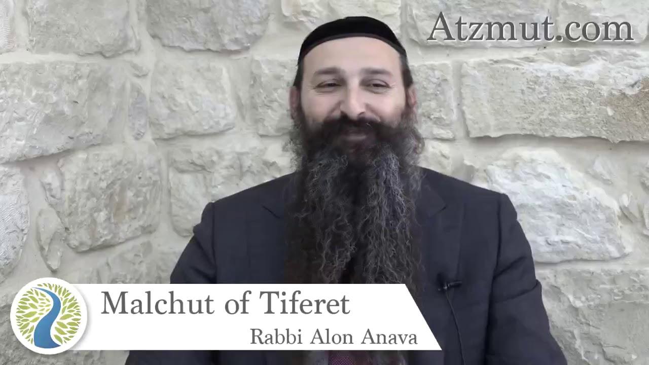 Malchut of Tiferet   Counting the Omer   Holy Power   Rabbi Alon Anava