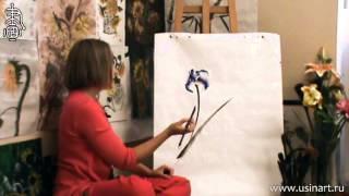 Обучение рисования Ириса при помощи живописи у-син. Урок 3 ''Ирис с Лерой Рубачёвой''