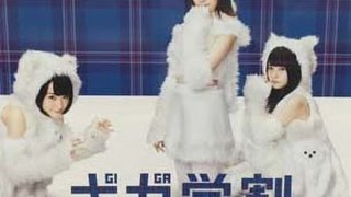 Billboard TOKYO - Tokyo&Shinagawa HOT 100 Graphics #乃木坂46 #くま...