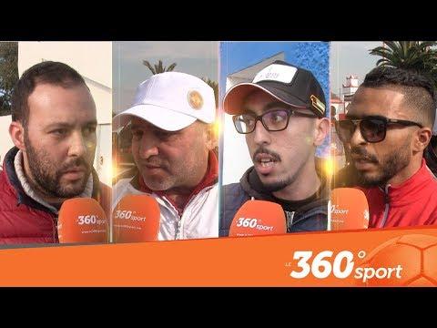 Le360.ma •هذا آراء الجماهير البيضاوية بخصوص مقاطعة الترات الرجاء والوداد مباراة الديربي