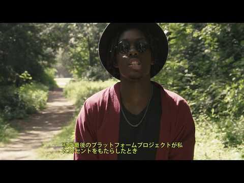 Youtube: B-biface – Naruto Pt 3