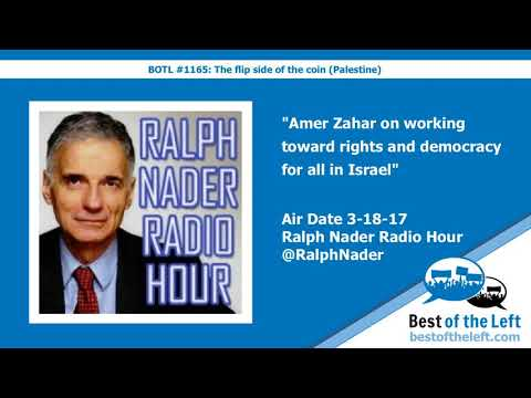 Amer Zahr on working toward rights and democracy for all in Israel - Part 1 - @RalphNader Radio...