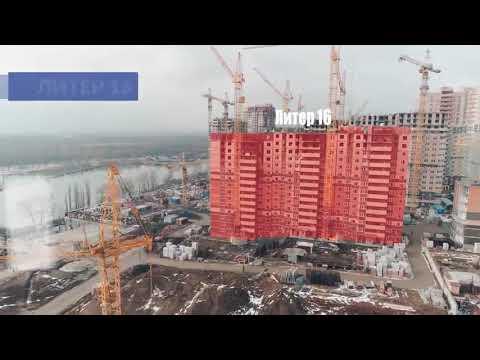 Красный Аксай в Ростове-на-дону
