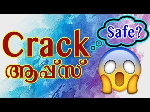 Cracked Android-IOS Apps Are Safe? | From Where To Install | Risk | Malayalam | NIKHIL KANNANCHERY
