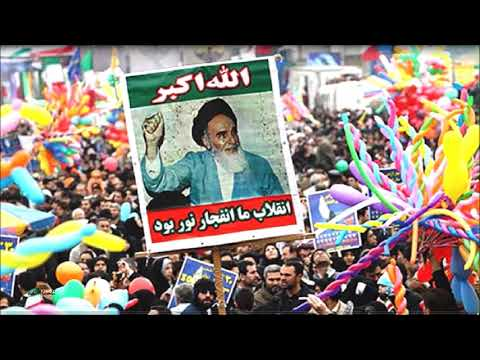 Iran 1979 Islamic Revolution Memorial Songs   Independence & freedom # Islamic republic