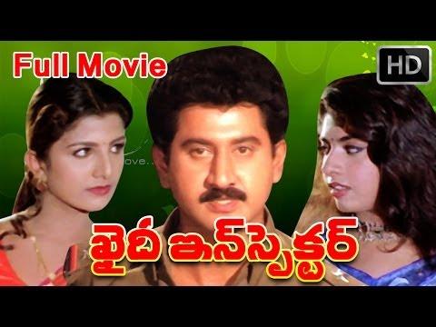Khaidi Inspector Full Length Telugu Movie