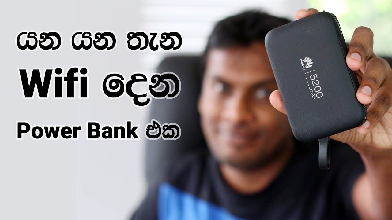 Huawei Mobile Wifi Router Extender and Power bank in Sri Lanka
