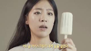 전국옥동자랑 시즌2 #DJ_OK 허지혜 편 공개!