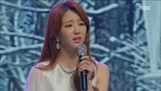 [You Are Too Much] 당신은 너무합니다 46회 - Jang Huijin, Be a real singer! 20170813