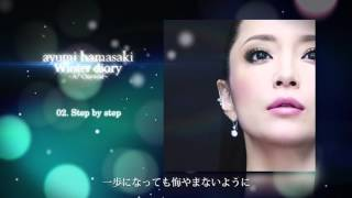 Gambar cover 浜崎あゆみ / Step by step (from 12.23 Release『Winter diary 〜A7 Classical〜』)