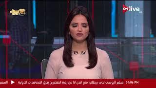 نشرة أخبار الرابعة عصرا - الخميس 22 مارس 2018