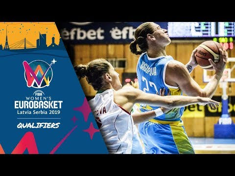 Bulgaria v Ukraine - Full Game - FIBA Women's EuroBasket 2019 - Qualifiers 2019