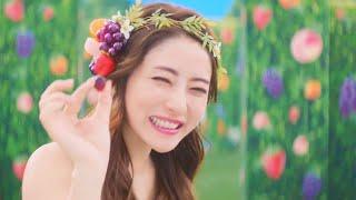 Juice Gumi -  Tangerine video