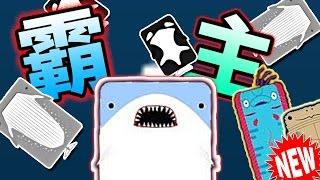 【巧克力】『Deeeep.io:深海大作戰』 - 兩種新生物x食物鏈的霸主