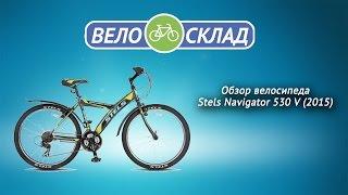 видео Горный велосипед Stels Navigator 510: характеристики, вес, отзывы. Как сделать мотор для Stels Navigator 510?