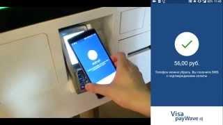 Бесконтактная оплата со счета QIWI Wallet (Visa PayWave) при помощи смартфона (NFC)