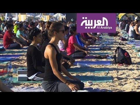 صباح العربية: يوغا مع النجوم على شواطئ دبي  - نشر قبل 18 دقيقة