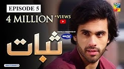Sabaat Episode 5 | Digitally Presented by Master Paints | HUM TV Drama | 26 Apr 2020