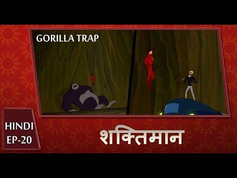 Shaktimaan Animation Hindi - Ep#20