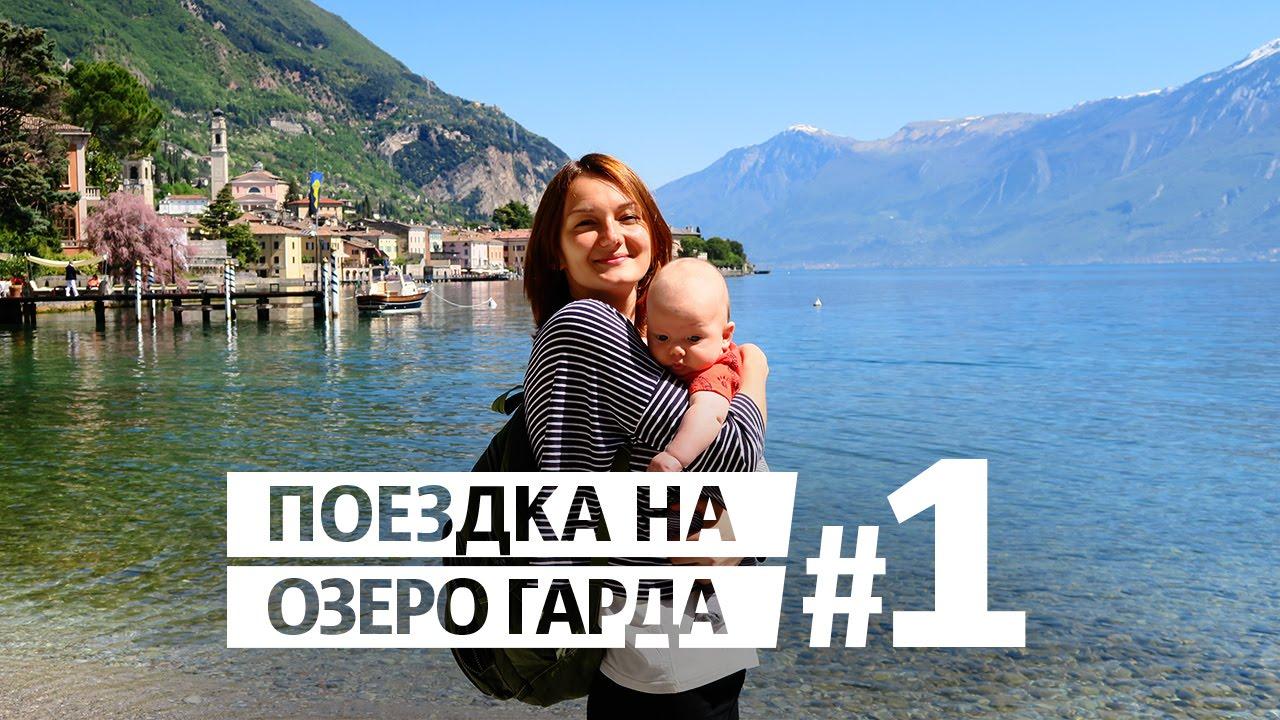 вакансии: сколько стоит поехать в италию на неделю другой стороны