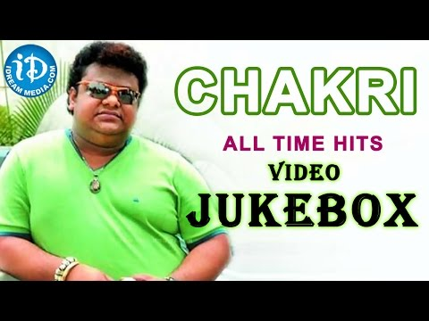 Chakri All Time Telugu Hits || Video Songs Jukebox || Chakri Songs
