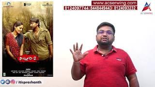 Kazhugu 2 review by Prashanth