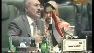 خطاب فخامة الرئيس علي عبدالله صالح في القمة العربيه 2