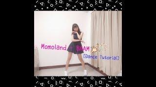 [Taiwan]【舞蹈教學】MOMOLAND(모모랜드) - BAAM  [Full Dance Tutorial] Mirrored by やす