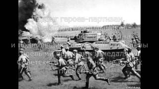 Донбасс в годы великой Отечественной войны